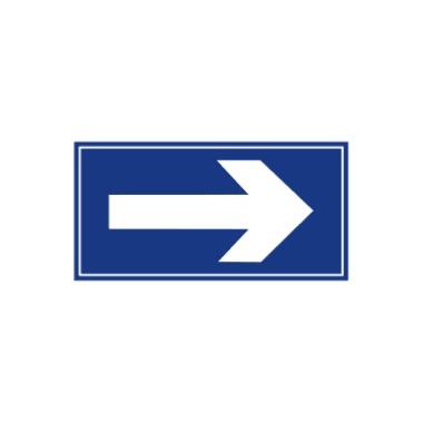 单行路向左或向右标志