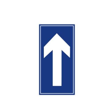 单行路直行标志
