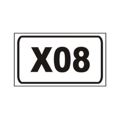 县道编号标志