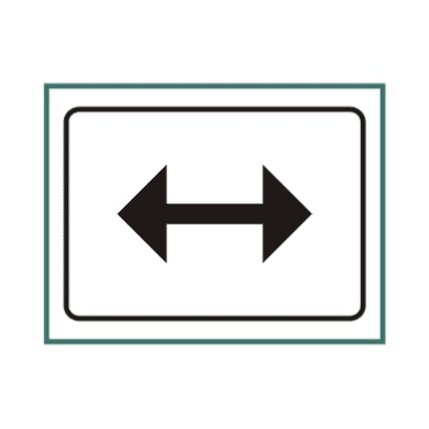 行驶方向(左右)标志