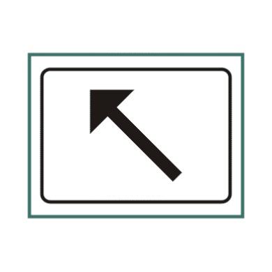 行驶方向(左上)标志