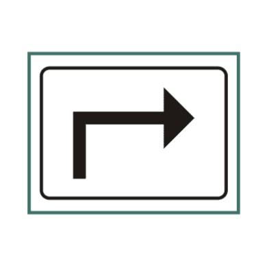 行驶方向(直行再右转)标志