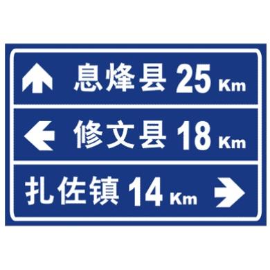 十字交叉路口(四)标志
