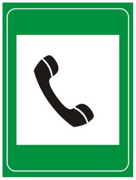 紧急电话标志