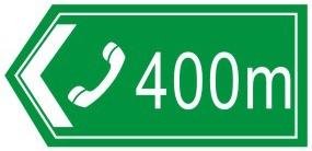 电话立置指示标志
