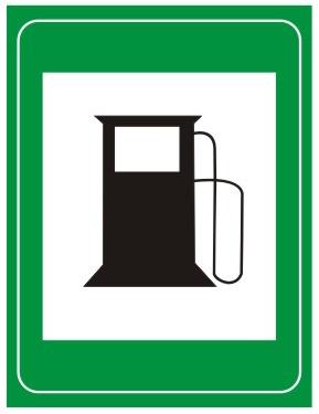 加油站标志