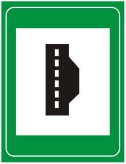 紧急停车带标志