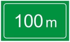 车距100米确认标志