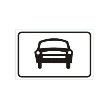 机动车标志
