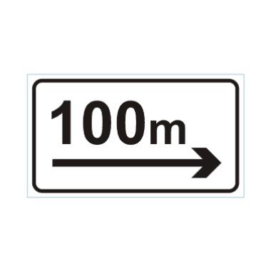 向右100M标志