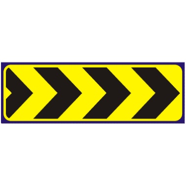 向右行驶标志