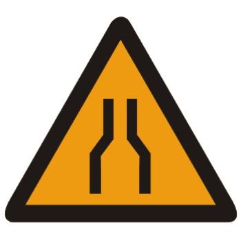 两侧变窄标志