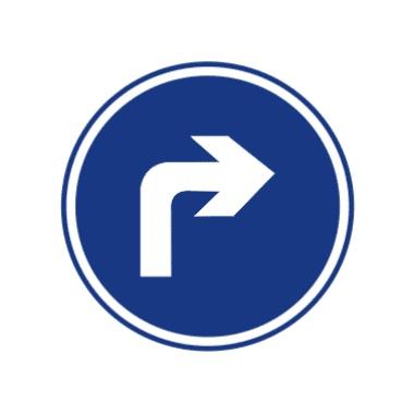 向右转弯标志